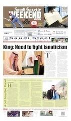 Streets to bear names of Prophet's Companions - Saudi Gazette   Addressing and Gazetteers   Scoop.it