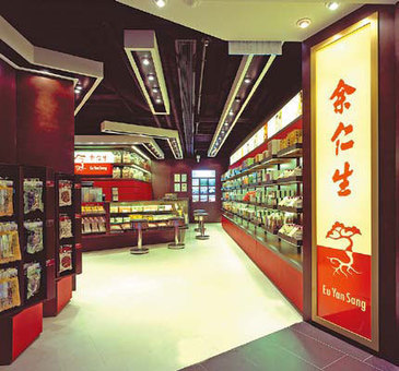 Traditional medicine brand breaking into world market|Entrepreneur Special|chinadaily.com.cn | 3.3 - Health Practises in NZ (Cancer Treatments) | Scoop.it