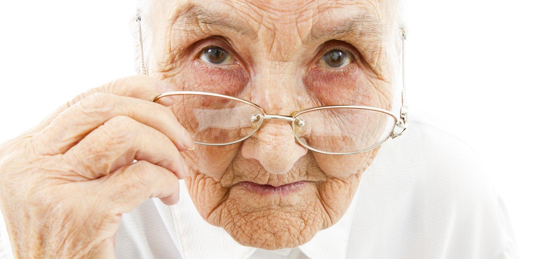 Бабка в очках 9 фотография