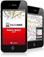 iPhone・iPadアプリ「まるごと路線図」 | 株式会社ヴァル研究所 | I pod touchデジアナ手帖 | Scoop.it