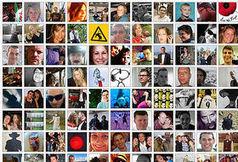 Cómo borrarse en Facebook - valenciaplaza.com | Medios sociales y marketing 2.0 | Scoop.it