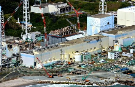 Le point à Fukushima | FUKUSHIMA INFORMATIONS | Scoop.it