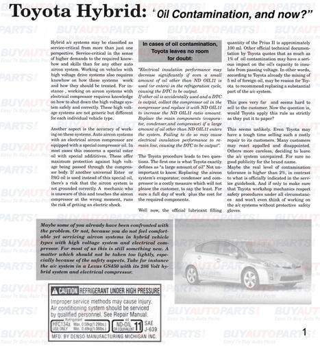How to repair Toyota Prius AC oil contamination | Eldarozel News | Scoop.it