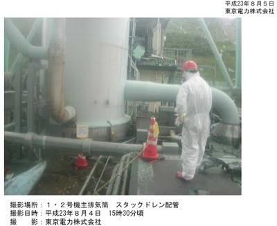 [Eng] 3,6 Sievert / heure sur un tuyau de vidange Stack pour les réacteurs 1 et 2   EX-SKF   Japon : séisme, tsunami & conséquences   Scoop.it