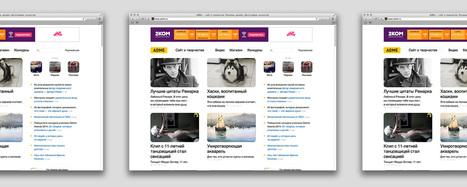 «Быть небольшим отраслевым сайтом сейчас — путь к самоубийству»   Медиа Татарстана   Scoop.it