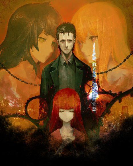 Anunciada la edición para coleccionistas de Steins;Gate 0 | Noticias Anime [es] | Scoop.it