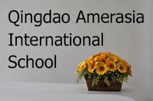 Appreciative Inquiry in Qingdao | Appreciative Education | Scoop.it