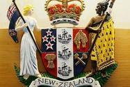 Man charged with rape named - New Zealand Herald | Now that genetic DNA evidence is admissible in court, should controversial closed cases be re-opened? | Scoop.it