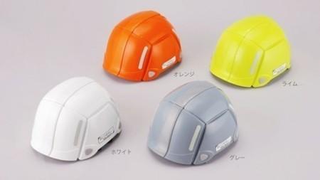 Collapsible Bloom helmet expands for emergencies | Emergency Management Thursdays | Scoop.it