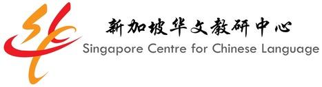 新加坡华文教研中心 | 華語教學資訊 | Scoop.it