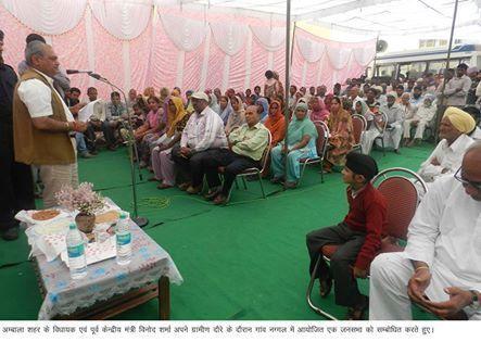 Haryana Leader | Latest News | Scoop.it