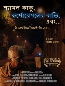 "Global Film Initiative picks rights to Bengali film ""Shyamal Uncle ... 