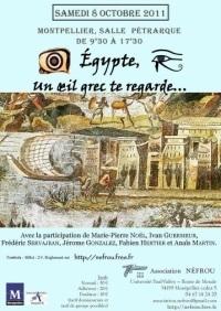 Association Néfrou (Montpellier-France) : 8e Journée d'Égyptologie | Égypt-actus | Scoop.it
