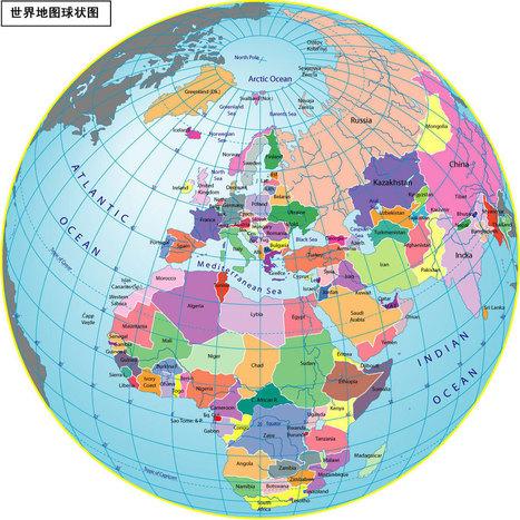 世界地图_世界地图中文版_世界地图高清 | Grade6-8 | Scoop.it