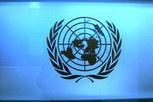El Salvador: ONU urge a respetar los derechos de las mujeres | Gender matters | Scoop.it