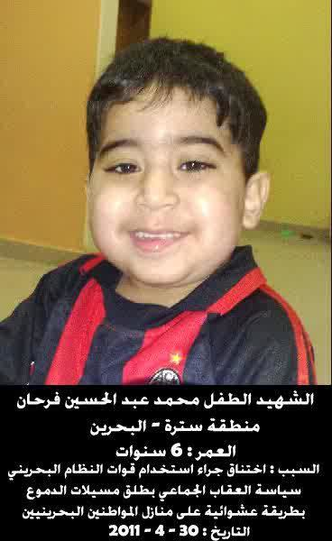 Bahrain Martyr:  Mohammed Abdulhussain Farhan   Human Rights and the Will to be free   Scoop.it