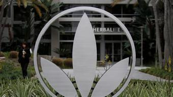 FTC urged to investigate multilevel marketing firms such as Herbalife - Los Angeles Times   Network Marketing News   Scoop.it