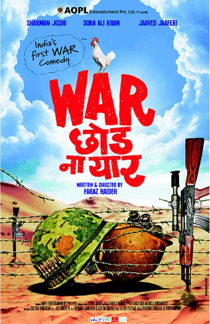 War Chhod Na Yaar: Film Review -   Entertainment   Scoop.it