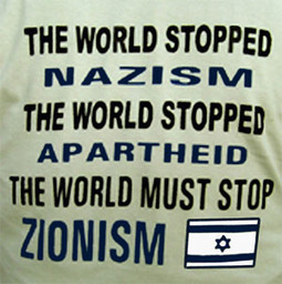 How to deal with Zionism: Oppose, Expose, Dispose ~ by @docjazzmusic | Occupied Palestine | Scoop.it