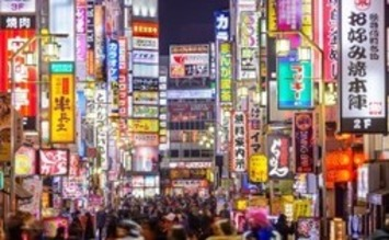 Deal Brings Bitcoin Option to Over 20,000 Japanese Retailers - CoinDesk | money money money | Scoop.it