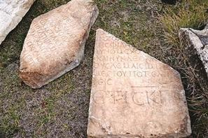 ARCHAEOLOGY - Roman gravestone in mosque | Archaeology News | Scoop.it