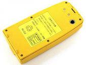 TOPCON バッテリー【送料無料】 バッテリの取り付けは簡単ですか?, バッテリー | thinkpad x300 バッテリー | Scoop.it