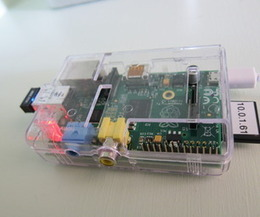 Ultimate Raspberry Pi Configuration Guide | Raspberry Pi | Scoop.it