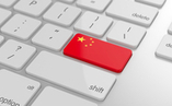 E-Commerce in China: Alibaba Is Just the Beginning - ClickZ | Ecommerce Marketing | Scoop.it