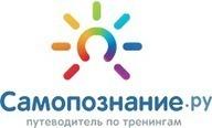 Что такое Сторителлинг? Сторителлинг — это… Самопознание.ру | Язык сказки | Scoop.it