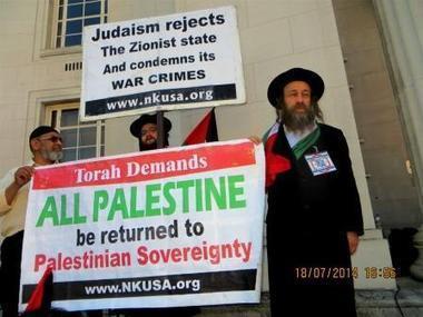 Quanto può durare lo stato #Israele dopo la sconfitta morale a #Gaza?   PALESTINIANS & ISRAELIS   Scoop.it