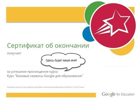 Логопед и Google | Логопедия для нас | Логопедия для нас | Scoop.it