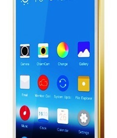 Gionee Elife S5.5 – not just the slimmest smartphone | Best Smartphones - Tech News - WhatsUp Markets | Scoop.it