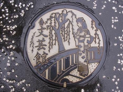 Les plaques d'égout au Japon : un Art | Geek Au Féminin le Magazine | Art, Design and Imagination | Scoop.it