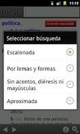 Diccionario de la RAE - Applications Android sur GooglePlay | #Biblioteca, educación y nuevas tecnologías | Scoop.it