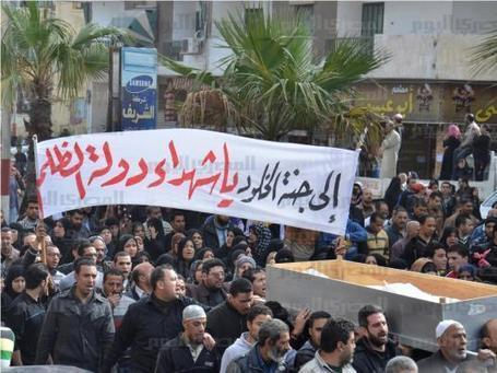 Thousands attend funeral of 48th victim of Port Said clashes | Égypt-actus | Scoop.it