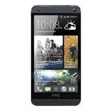 HTC One - 16GB - Black: Price, Reviews, Specifications, Buy Online - KShoppy.com | iClassTunes | Scoop.it
