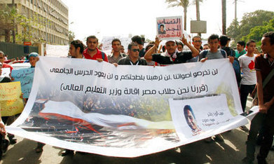 Egypt students rally to demand sacking of higher education minister - Ahram Online | Luna's Scoop | Scoop.it