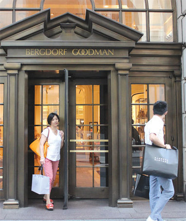 Consumers from China prefer niche luxury items - Chinadaily USA | Luxury Lifestyle | Scoop.it