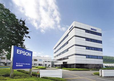 Objets connectés: Epson veut concurrencer Apple et Google | Mass marketing innovations | Scoop.it