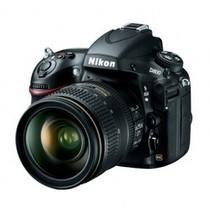Nikon D800 | Video For Real Estate | Scoop.it