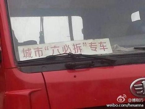 Tweet from @phoebeqinqin   Church Demolition Threat Sparks Sit-In in Wenzhou, China   Scoop.it