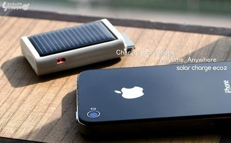 Charge your iphone with world's best solar energy charger | Huge impact of global sourcing in modern business | Scoop.it
