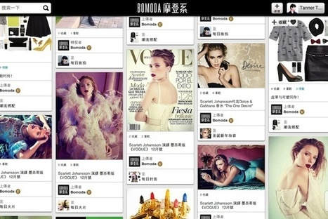 Bomoda Launches Mobile App Aimed At China's Connected Fashionistas   Shanghai lifestyle, a day in China's city of life and style   Scoop.it