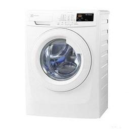 Các loại máy giặt Electrolux được ưu chuộng nhất hiện nay   phieubat34   Scoop.it