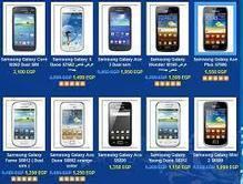 اسعار موبايلات سامسونج Samsung | AHMEDSAAD | Scoop.it