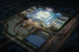 Ghermezians (name from the past) may build giant Miami mall - Buffalo - Buffalo Business First   construction   Scoop.it