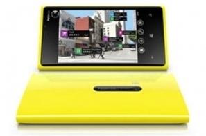 Nokia : un phablet pour fin 2013 ?   Télécoms & IT pour les professionnels, TPE et PME.   Scoop.it