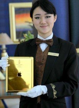 Hôtellerie : à Dubaï, un iPad en or en guise de concierge - Bluewin | Jetlag : jet privé, conciergerie de luxe et voyages de rêve... | Scoop.it