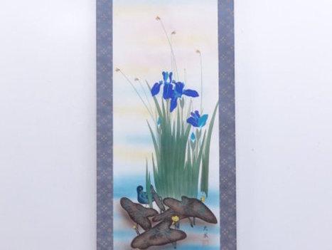 Véritable Kakejiku Japonais (Kakemono) Peint À La Main Sur Soie avec Boite En Paulownia  - paris-vente-veritables-estampes-hokusai-hiroshige.overblog.com | estampes japonaises | Scoop.it
