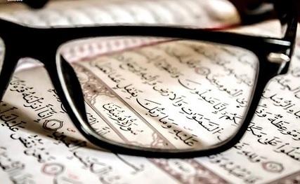Kuran Müslümanlığı ve Günümüzde Kadına Şiddet - İslam Ahengi | Kuran | İbadet | Namaz | Dua | İslam Ahengi | Scoop.it